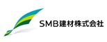SMB建材株式会社
